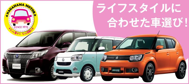 new_car3001