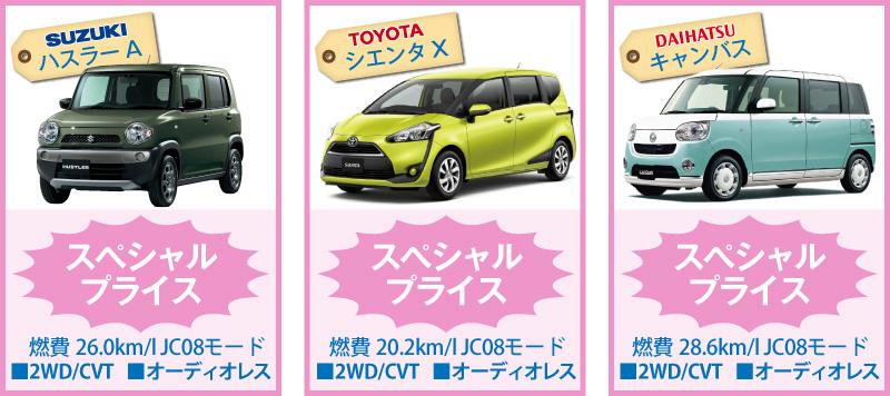 new_price003