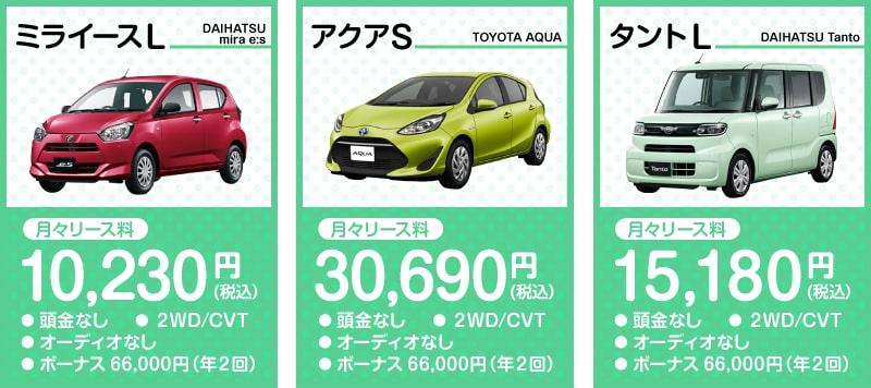 5_car3ren001